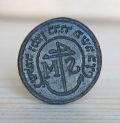 Jewish Seal