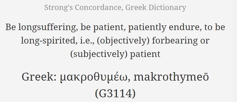 1 Cor 13 - patient